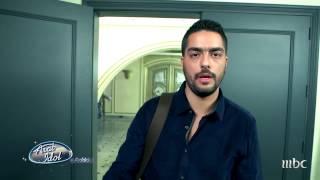Arab Idol -اراء لجنة الحكم بتجارب اداء الاسكندرية