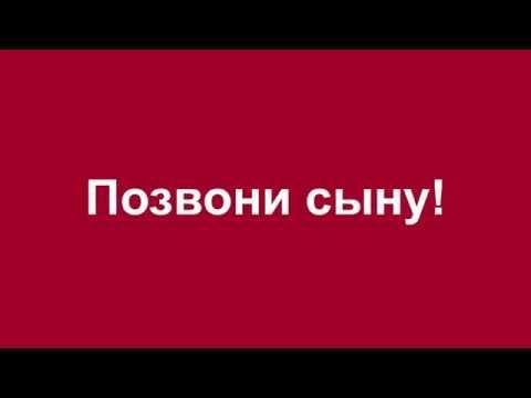 Український солдат: «Російська мама, подзвони синові і моли Бога, щоб я промахнувся»