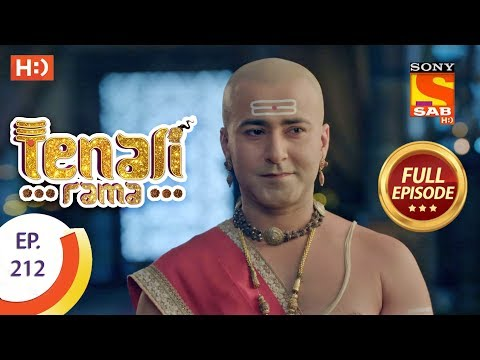 Tenali Rama - Ep 212 - Full Episode - 30th April, 2018