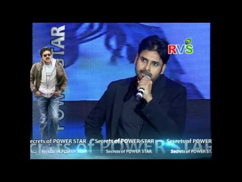SECRETS OF POWERSTAR