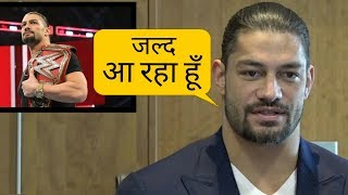 Nonton Roman Reigns Returning   Wwe Monday Night Raw 24 December 2018   Film Subtitle Indonesia Streaming Movie Download