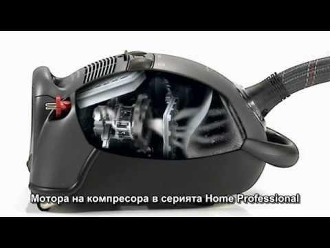 Прахосмукачки Bosch Home Professional