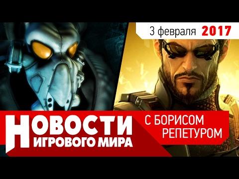 Новости: Pillars of Eternity 2, взлом Resident Evil 7, заморозка Deus Ex