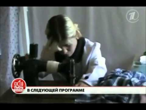 Пусть говорят (анонс на эфир от 17.05.2012) (видео)