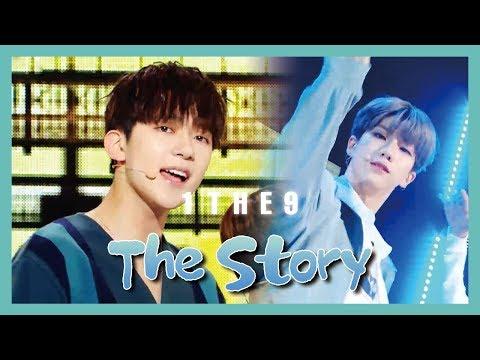 [HOT] 1THE9 - The Story ,  원더나인 - 우리들의 이야기 Show Music core 20190427 - Thời lượng: 3 phút và 8 giây.