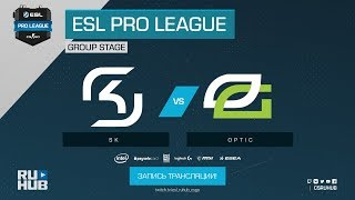 SK vs OpTic - ESL Pro League S7 Finals - map1 - de_train [Anishared, SleepSomeWhile]