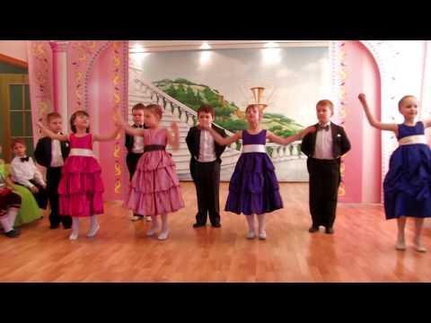 Детские танцы. Вальс из м/ф Анастасия