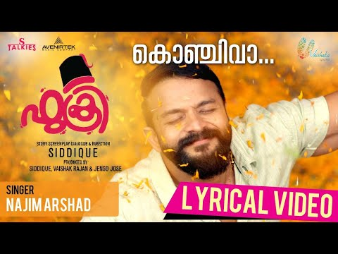 Fukri Malayalam Movie | Konchi Vaa Lyrical Song Video