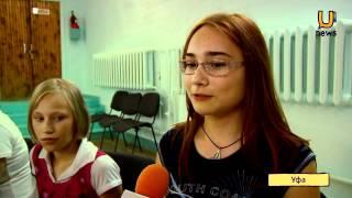 Великая Отечественная война глазами современной молодёжи