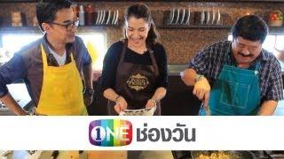 Food Prince 21 August 2013 - Thai Food