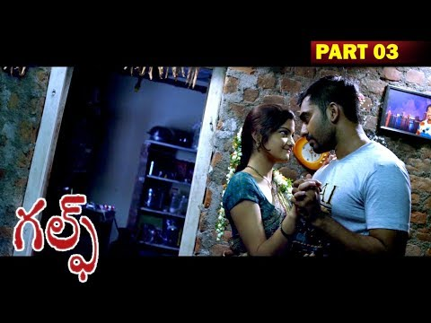 Gulf || Part 03/11 || Chetan Maddineni, Dimple, Anil Kalyan || Movie Time Cinema