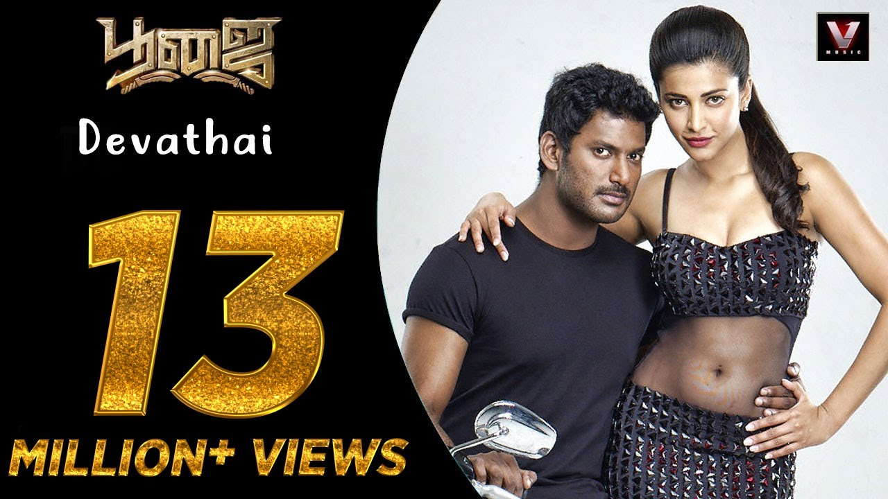 Devathai – Poojai | Vishal, Shruti | Hari | Yuvan | Video Song