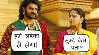 Nonton Bahubali 2 Full Movie Mistakes | Bahubali The Conclusion Full Movie Mistakes | Bollywood Lessons Film Subtitle Indonesia Streaming Movie Download
