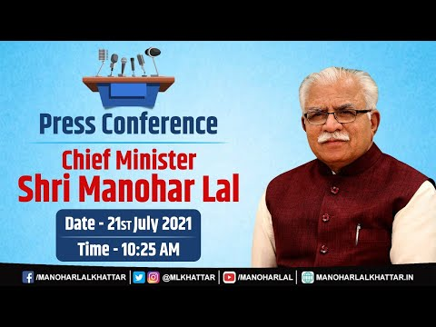 Embedded thumbnail for CM Manohar Lal addresses a press conference at Haryana Niwas, Chandigarh