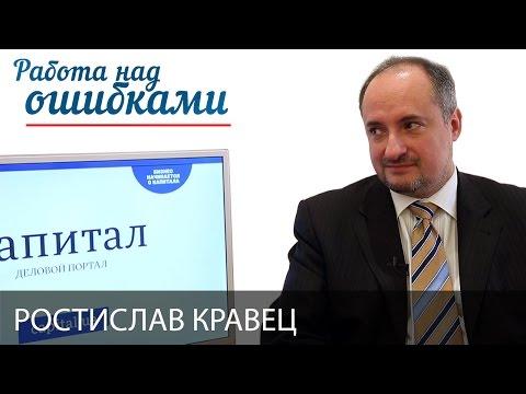 Ростислав Кравец и Дмитрий Джангиров, \