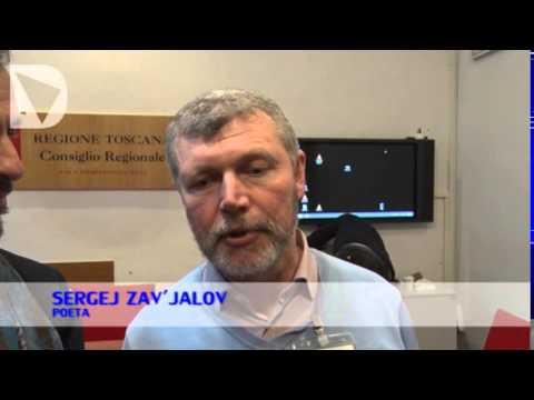SERGEJ ZAV' JALOV SU PREMIO BIGONGIARI A SERGEJ ZAV'JALOV - dichiarazione