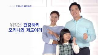 link youtube of 오키나와 제도아리(정) / 1개월분(60포)