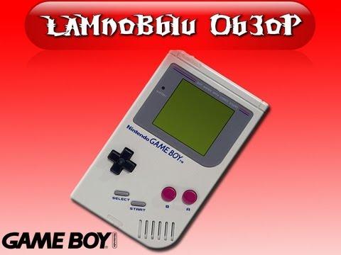 Ламповый обзор Gameboy
