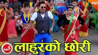 Lahureko Chhori - Parbati Lohani, Dilmaya Gurung & Dipendra Sunar Ft. Shankar