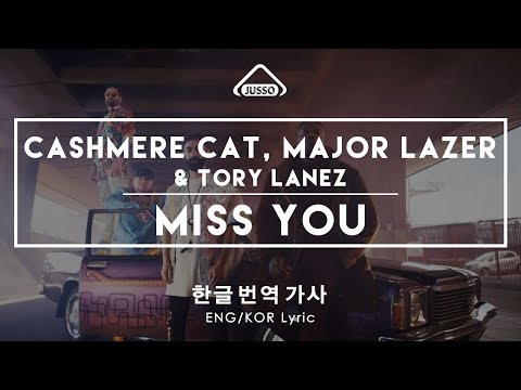 Cashmere Cat, Major Lazer, Tory Lanez - Miss You [한글 번역 가사/ ENG-KOR Sub Lyric Video]