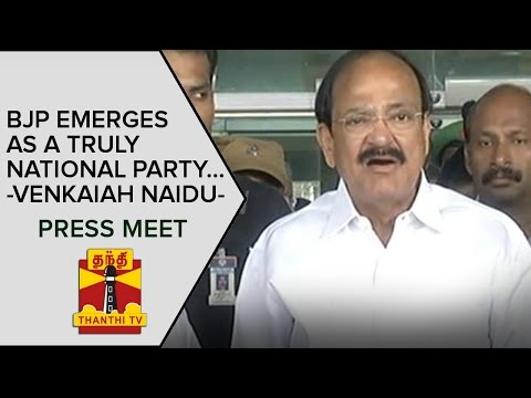 BJP-emerges-as-a-Truly-National-Party--Venkaiah-Naidu-Press-Meet--Thanthi-TV