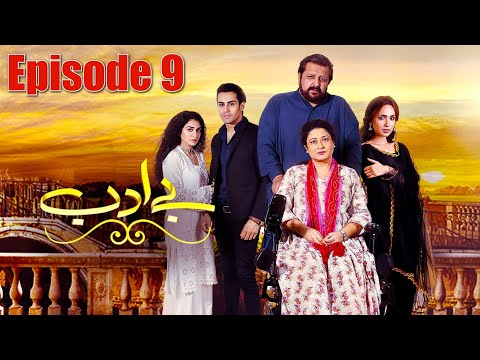 Be Adab | Episode #09 | HUM TV Drama | 15 January 2021 | Exclusive Presentation by MD Productions