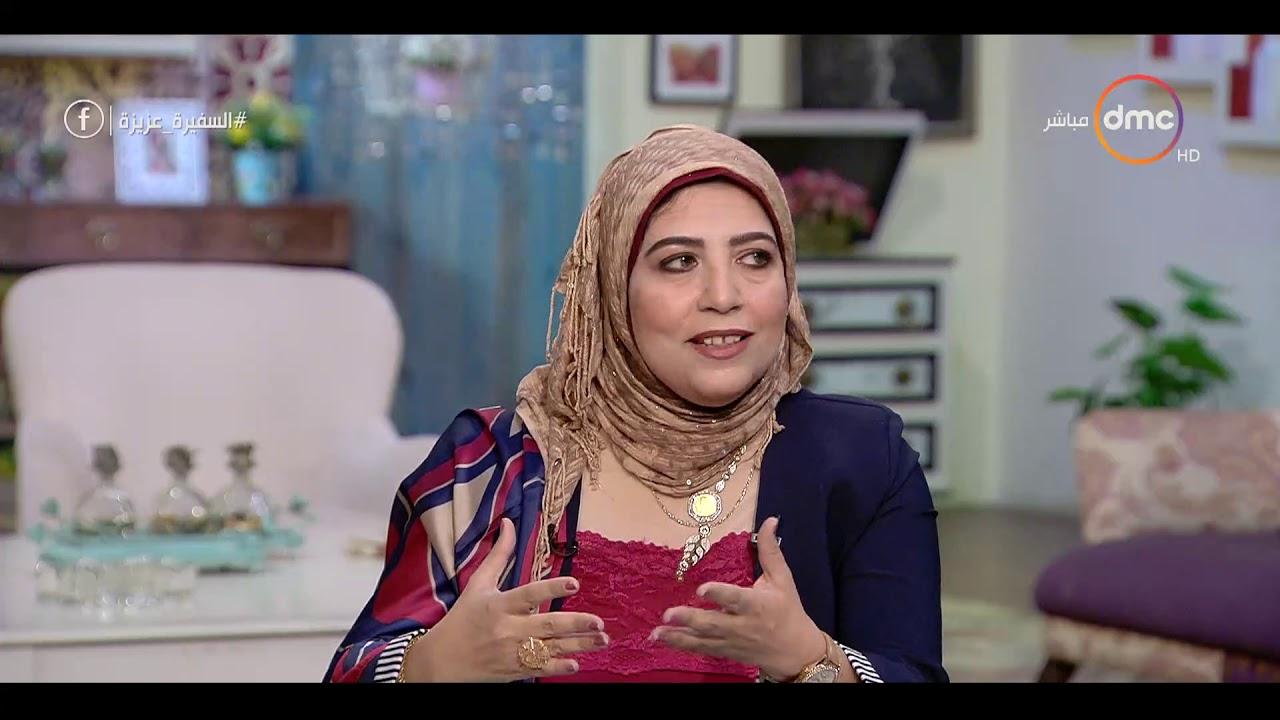 السفيرة عزيزة - د. شيرين يوسف .. توضح إيجابيات و سلبيات إدمان الأنترنت