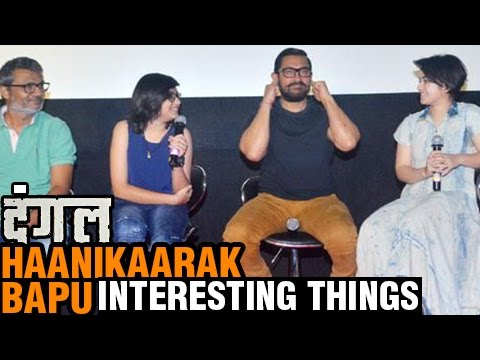 Interesting Things Aamir Khan Said At Haanikaarak