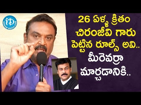 MAA Association President Naresh Shocking Comments On MAA Meeting Issue