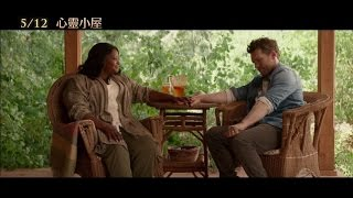 Nonton                   The Shack                  2017 05 12              Film Subtitle Indonesia Streaming Movie Download