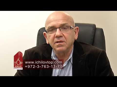 Известный израильский нейрохирург ведет частную практику в клинике Топ Ихилов.