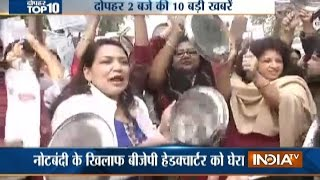 10 News in 10 Minutes   9th January, 2017 - India TV full download video download mp3 download music download