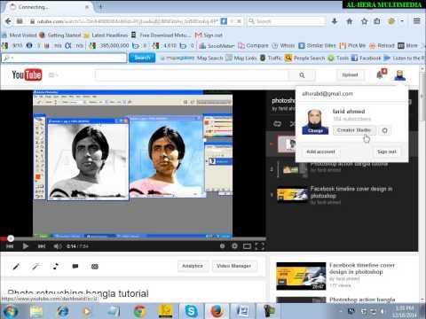 Youtube video SEO optimized and marketing in bangla tutorial