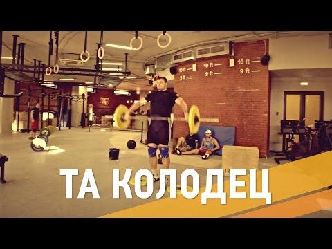 Тяга в тяжелой атлетике - ARMA SPORT