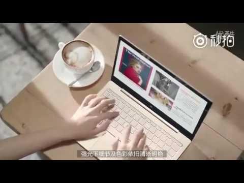 Xiaomi MiBook Air