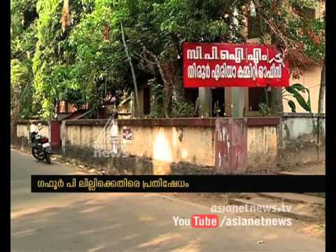 Protest-against-Businessman-Gafoor-P-Lillys-candidature-in-Tirur-Assembly-Election-2016-08-03-2016