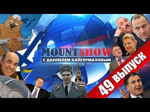 Савченка – агент Кремля.