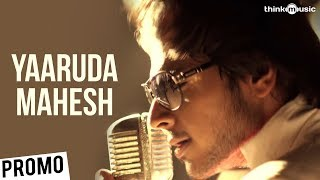 Title Song - Yaaruda Mahesh - Sundeep Kishan, DImple Chopade