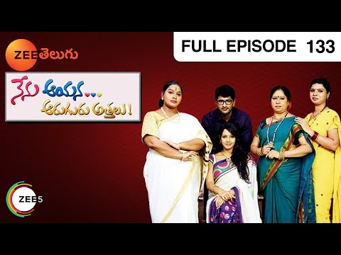 Neneu Aayana Aruguru Athalalu - Episode 133 - July 28  2014 29 July 2014 01 AM