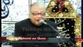 04 - Nizam e Naboovat aur Quran - Allama Talib Johri Muharam 1434 / 2012