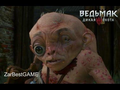 The Witcher 3: Wild Hunt - Ума и Каэр Морхен. Прохождение _67   Gameplay Walkthrough