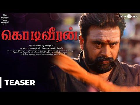 Kodiveeran Official Teaser | M.Sasikumar, Mahima Nambiar | Muthaiya | N.R.Raghunanthan