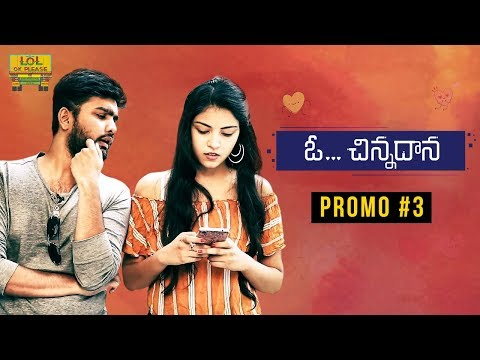 O Chinnadhana New Comedy Web Series - Promo #3 || Comedy Web Series || Lol Ok Please