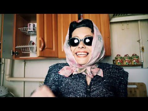 СМЕШИЛКИНЫ ЕДУТ В ОТПУСК   Anny Magic (видео)