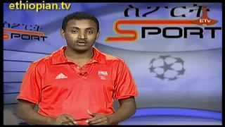 Ethiopian Sport News - Monday, June 17, 2013