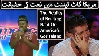 Download lagu Asalam Alayik Ya Rasoul Allah American Got Talent Mp3