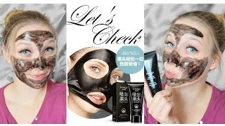 WUNDERMASKE unter 2€ !? | Asian-Beauty-Product #2 | DaNana - YouTube