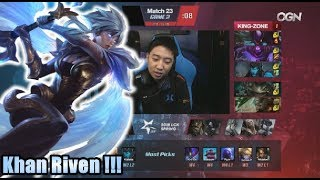 Video Khan Locked In Riven - KZ VS ROX Game 2 Highlights - 2018 LCK Spring W3D2 MP3, 3GP, MP4, WEBM, AVI, FLV Agustus 2018