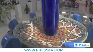 Persia's Modern Art (Iran)