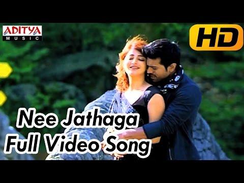 Nee Jathaga Full Video Song || Yevadu Movie Video Songs || Ram Charan, Shruti Hassan